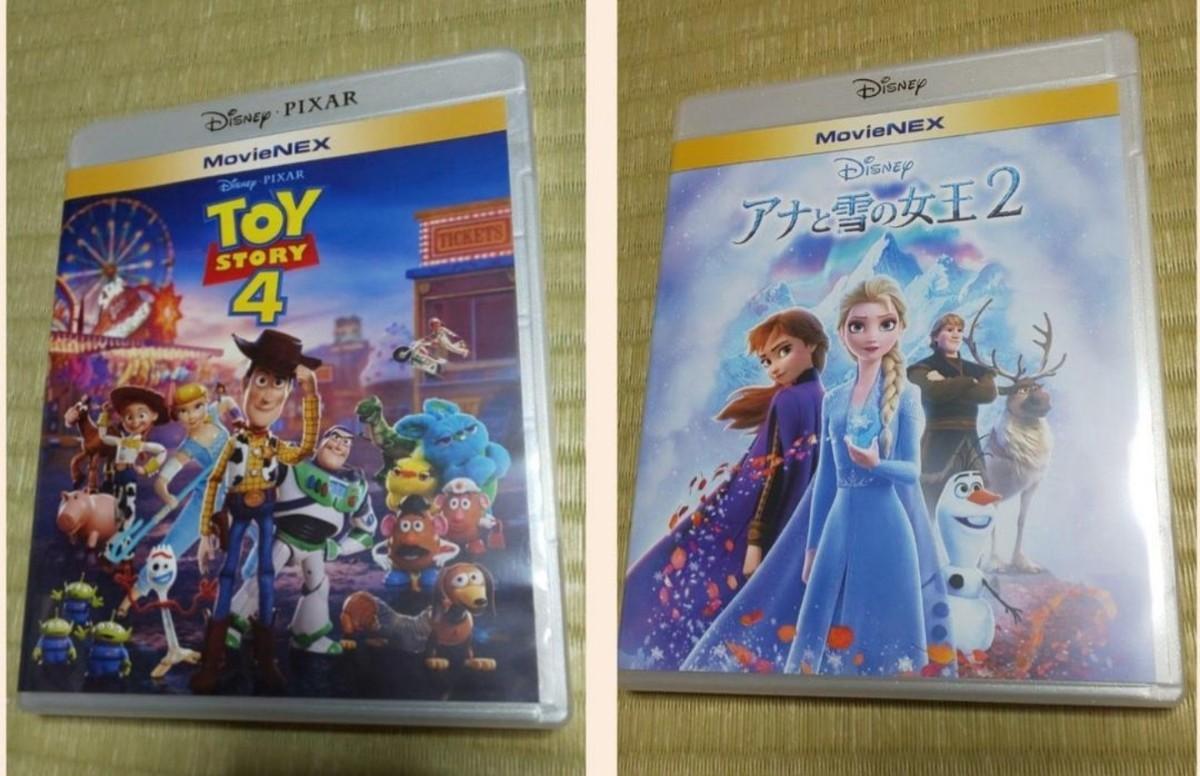 アナと雪の女王2 トイストーリー4 Blu-ray MovieNEX ブルーレイ ディズニー プリンセス ピクサー アナ雪