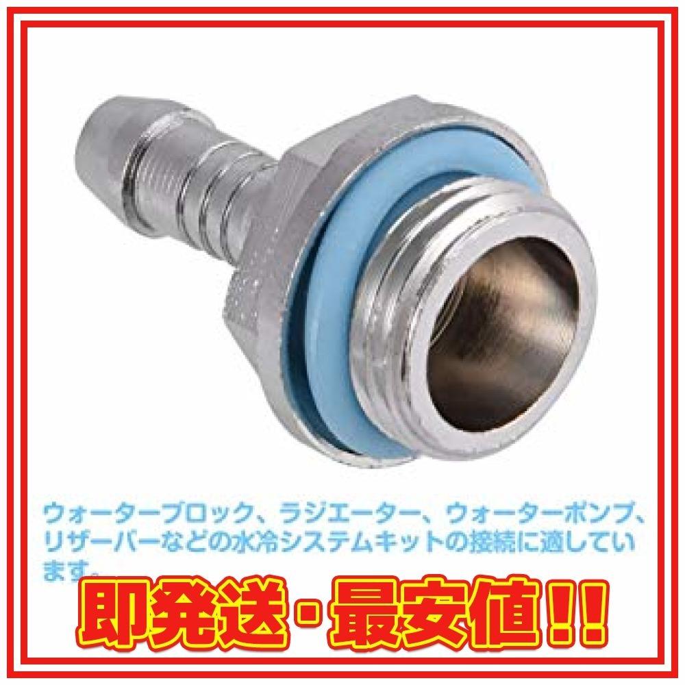 11mm Acouto [水冷フィッティング] 6個入り 水冷ツータッチ継手G1 / 4チューブ用チューブコネクタ pc用 (1_画像2