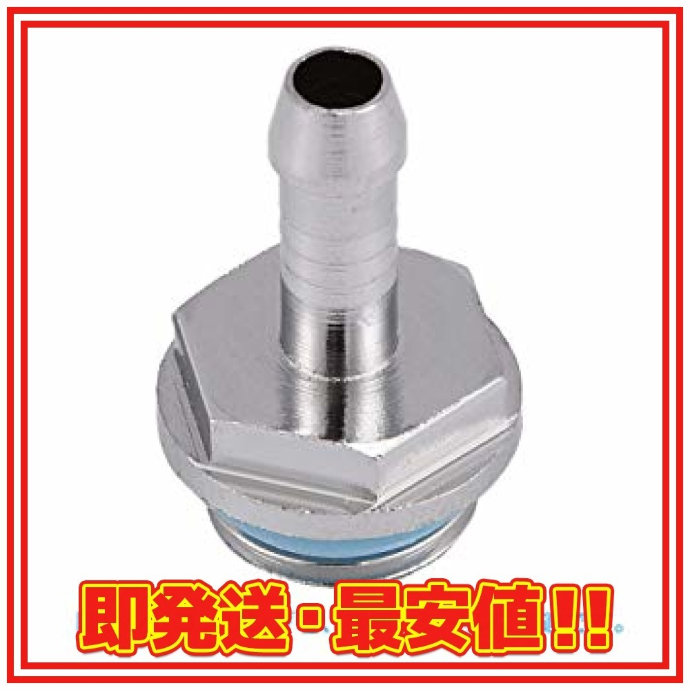 11mm Acouto [水冷フィッティング] 6個入り 水冷ツータッチ継手G1 / 4チューブ用チューブコネクタ pc用 (1_画像5