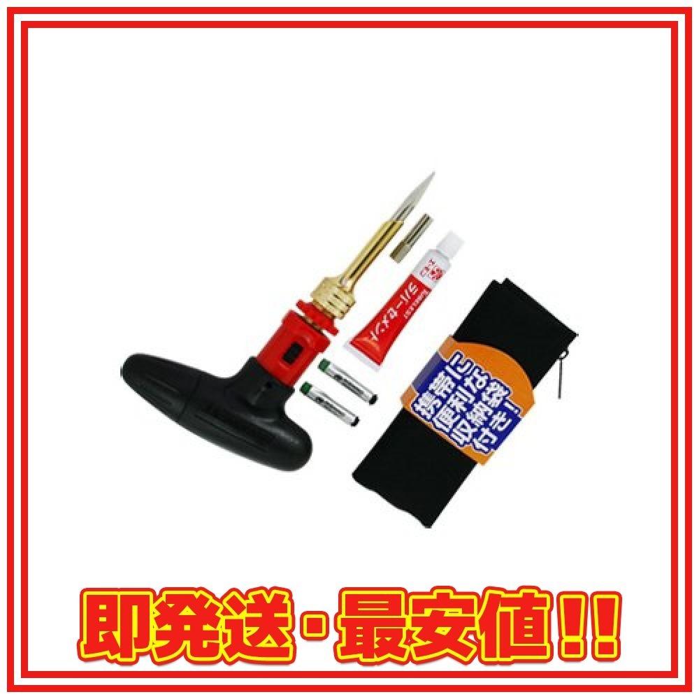 通常品(修理キット/本体) エーモン パンク修理キット 5mm以下穴用_画像1
