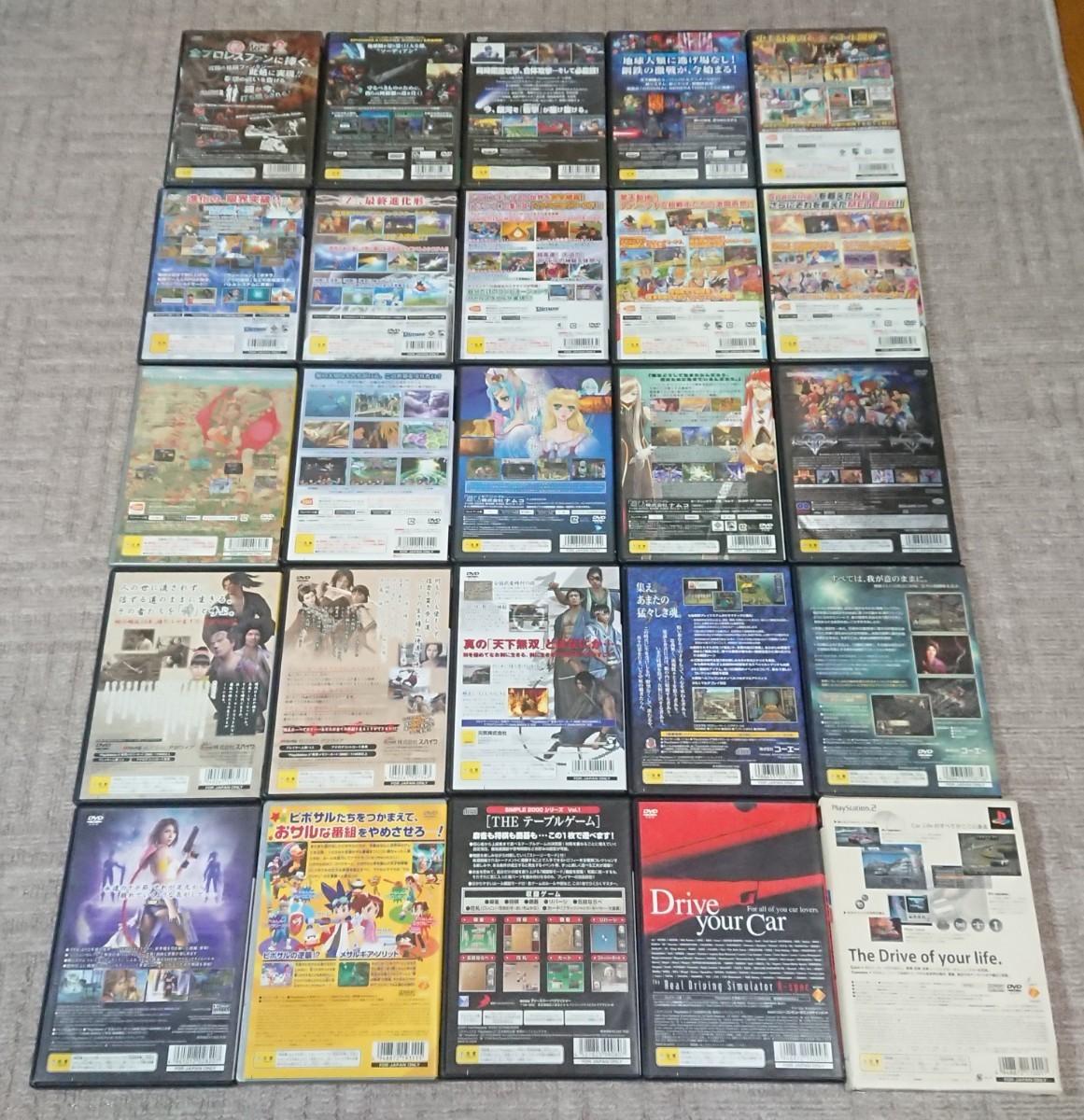 PlayStation2 ソフト 詰め合わせ 25本