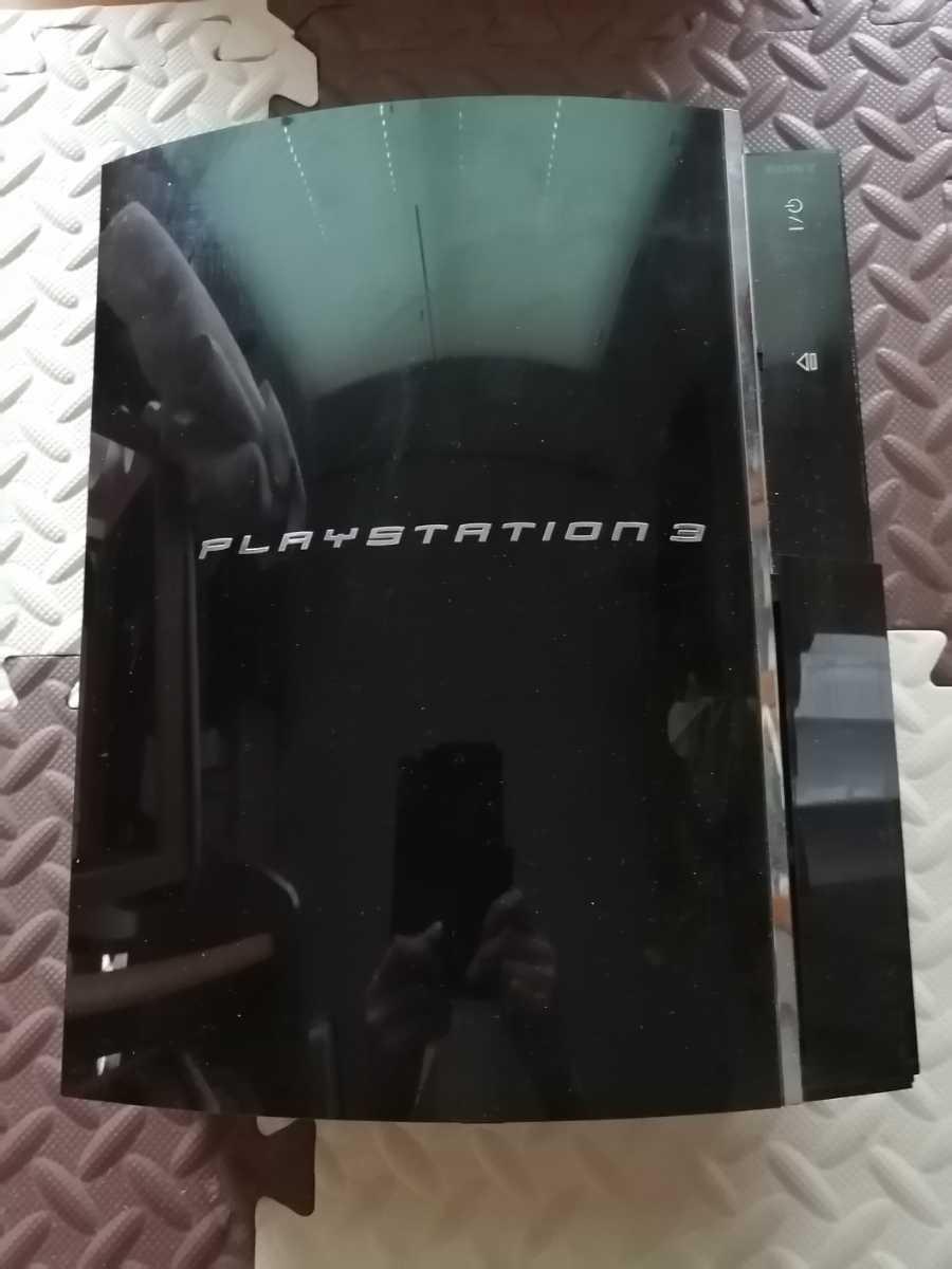 CECHA00 通電確認 PS3 本体のみ 厚型 初期型 CECHA00 ブラック プレステ3 PlayStation3 SONY ソニー PS3本体 初期型 送料無料 ランプ正常