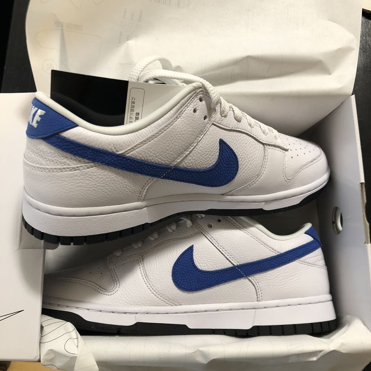 27.5cm Nike Dunk Low 365 By You US9.5 新品未使用 ナイキ ダンク ロー バイ ユー