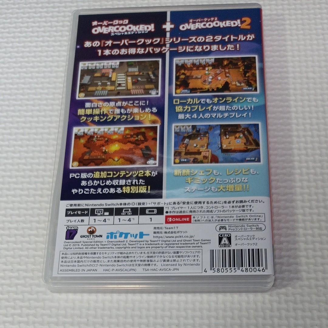 【Switch】 オーバークック スペシャルエディション + オーバークック2