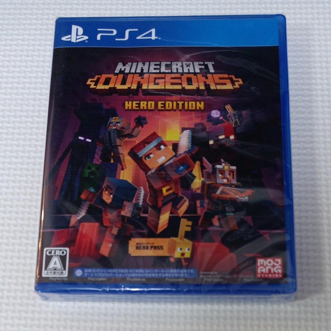 【PS4】新品未開封  Minecraft Dungeons Hero Edition