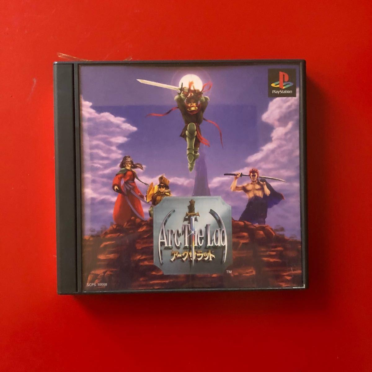 アークザラッド Ark the Lad プレイステーション PS ロールプレイング ゲーム