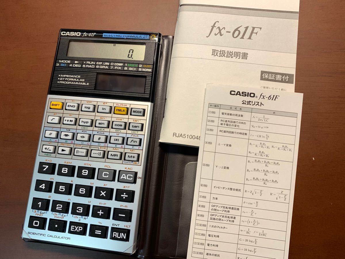 CASIO  カシオ関数電卓 fx-61f ほぼ未使用