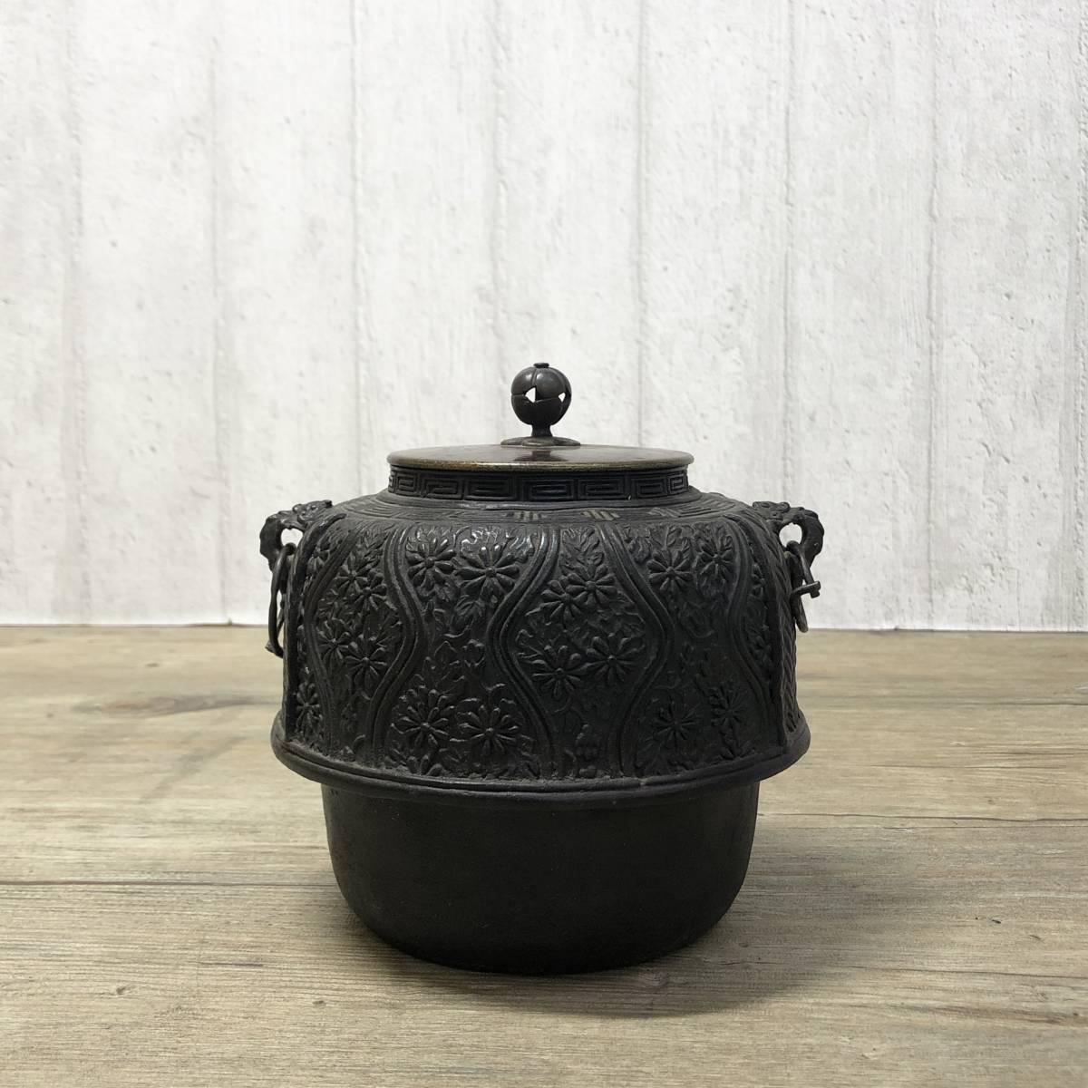 ● 茶釜 晴寿堂造 釜環付 斑紫銅蓋 鋳物 鉄釜 湯釜 湯沸かし 茶道具 煎茶道具 KB