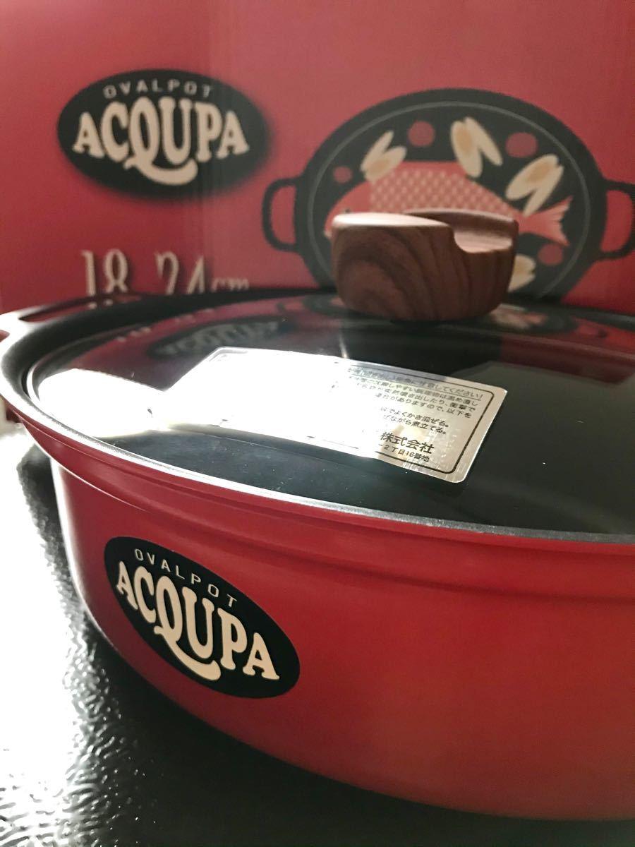 両手鍋 オーバルポット アクーパ 18×24cm IH、オーブン、オール熱源対応    鍋 レッド × ブラック CAFE風