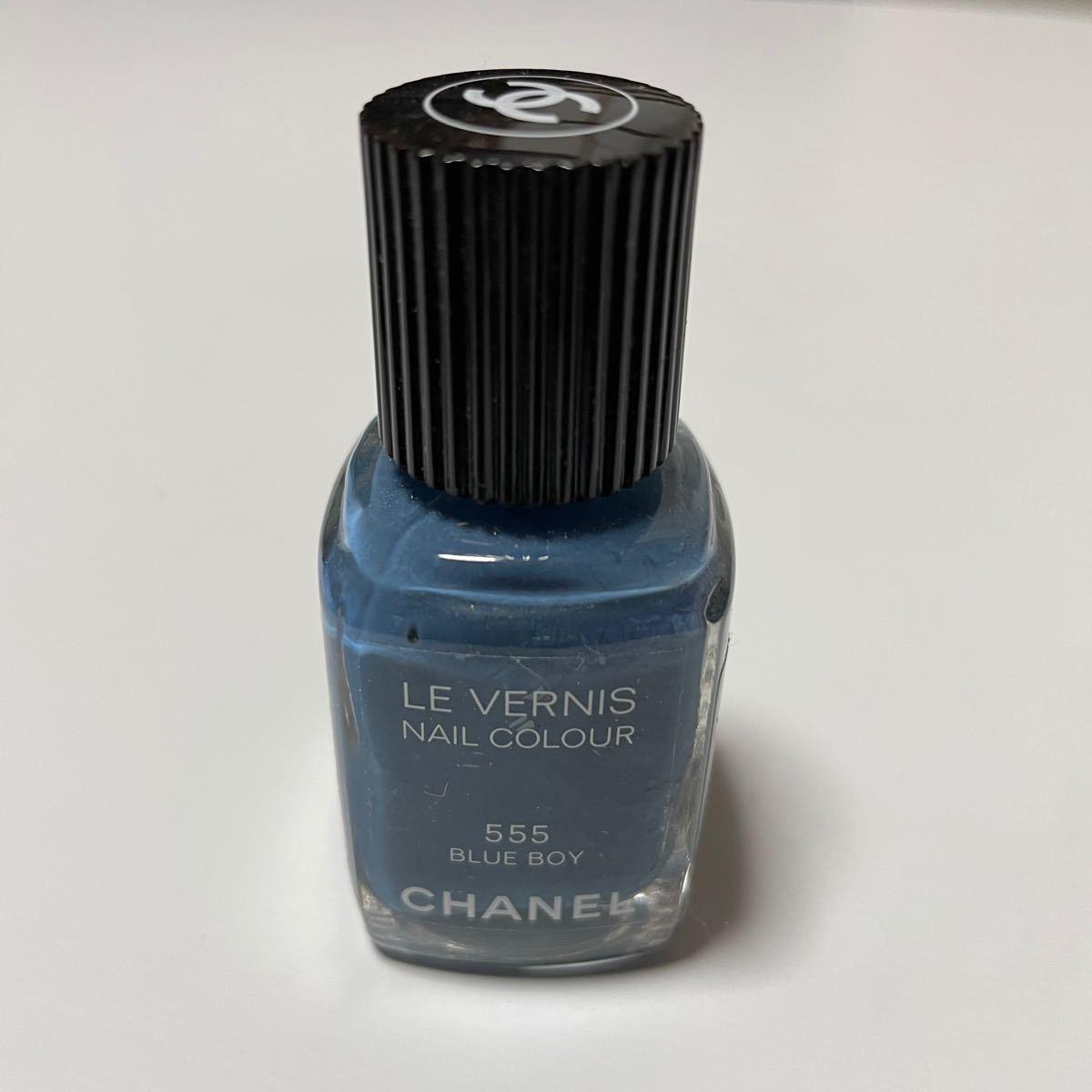 CHANEL ヴェルニ 555 ブルー ボーイ