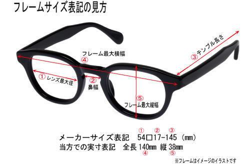 Less than human レスザンヒューマン 眼鏡 メガネ フレーム po6po10 ポルポト C-1010S サイズ55 度付可 逆ナイロール シルバー_画像6