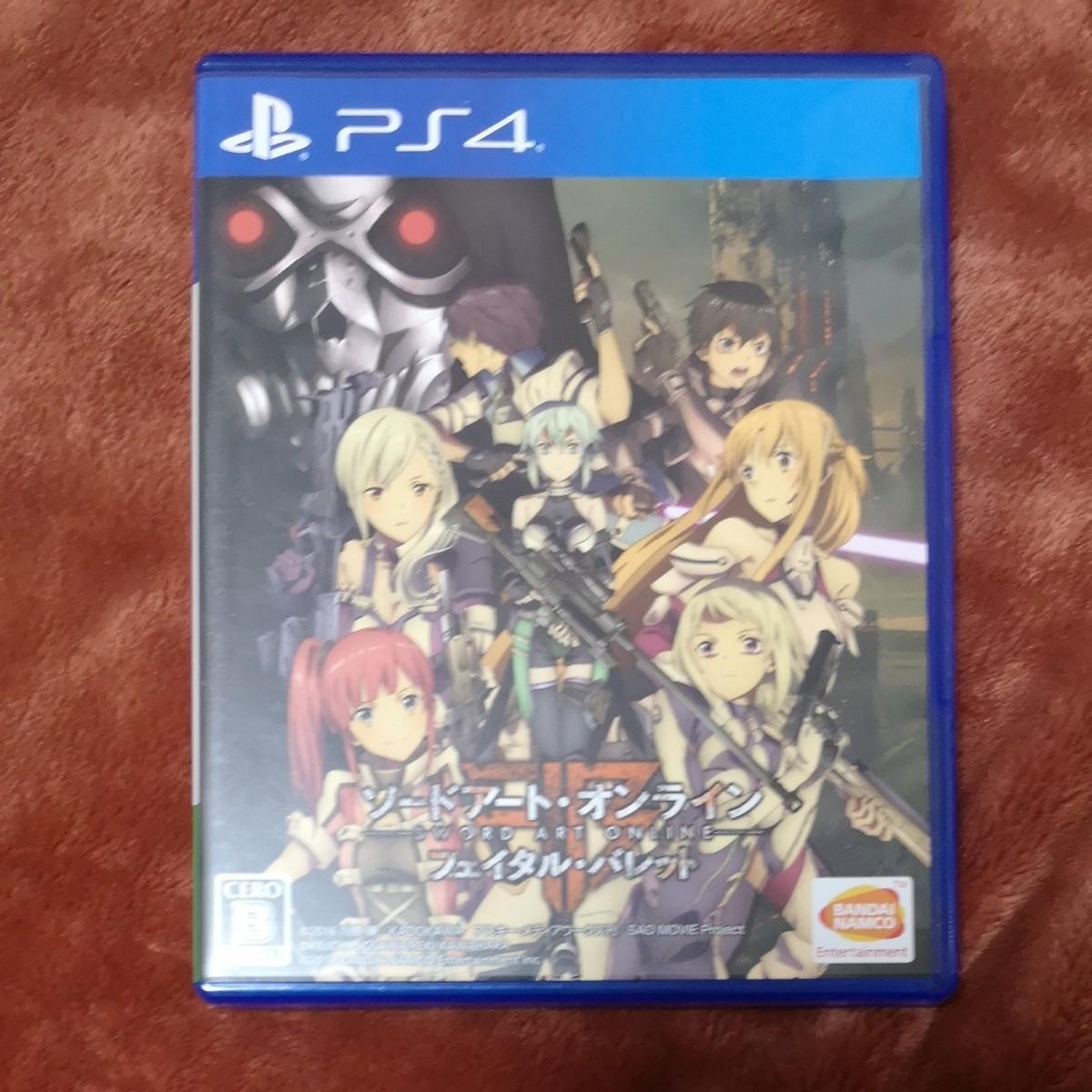 【PS4】 ソードアート・オンライン フェイタル・バレット [通常版] PS4ソフト SAO