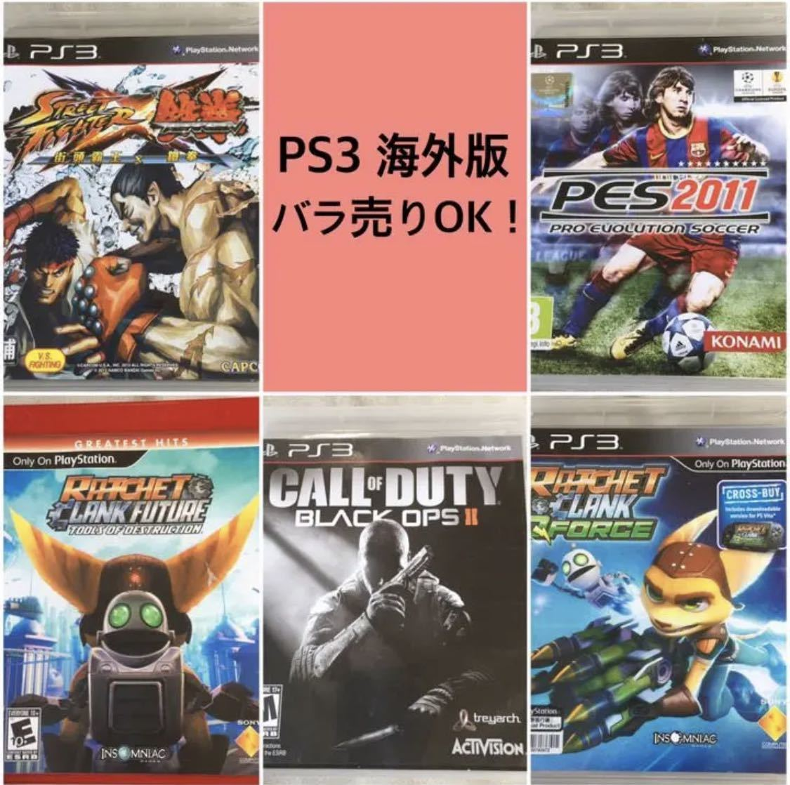 PlayStation3 ゲームソフト 海外版 プレステ3 ラチェット 輸入 プレイステーション コールオブデューティー