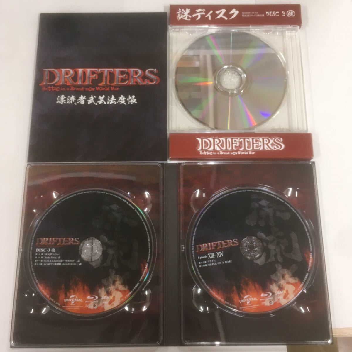 BD DRIFTERS episode 13-14 特装限定生産版 (Blu-ray Disc) [NBC]