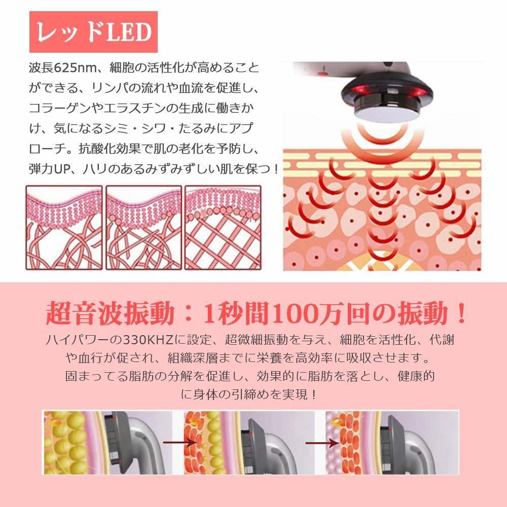 ☆最安値 多機能美顔器 ボディマッサージャー EMS レッドLED光エステ ダイエット 超音波振動 美肌 ボディケア ダイエット器具 セルライ_画像7