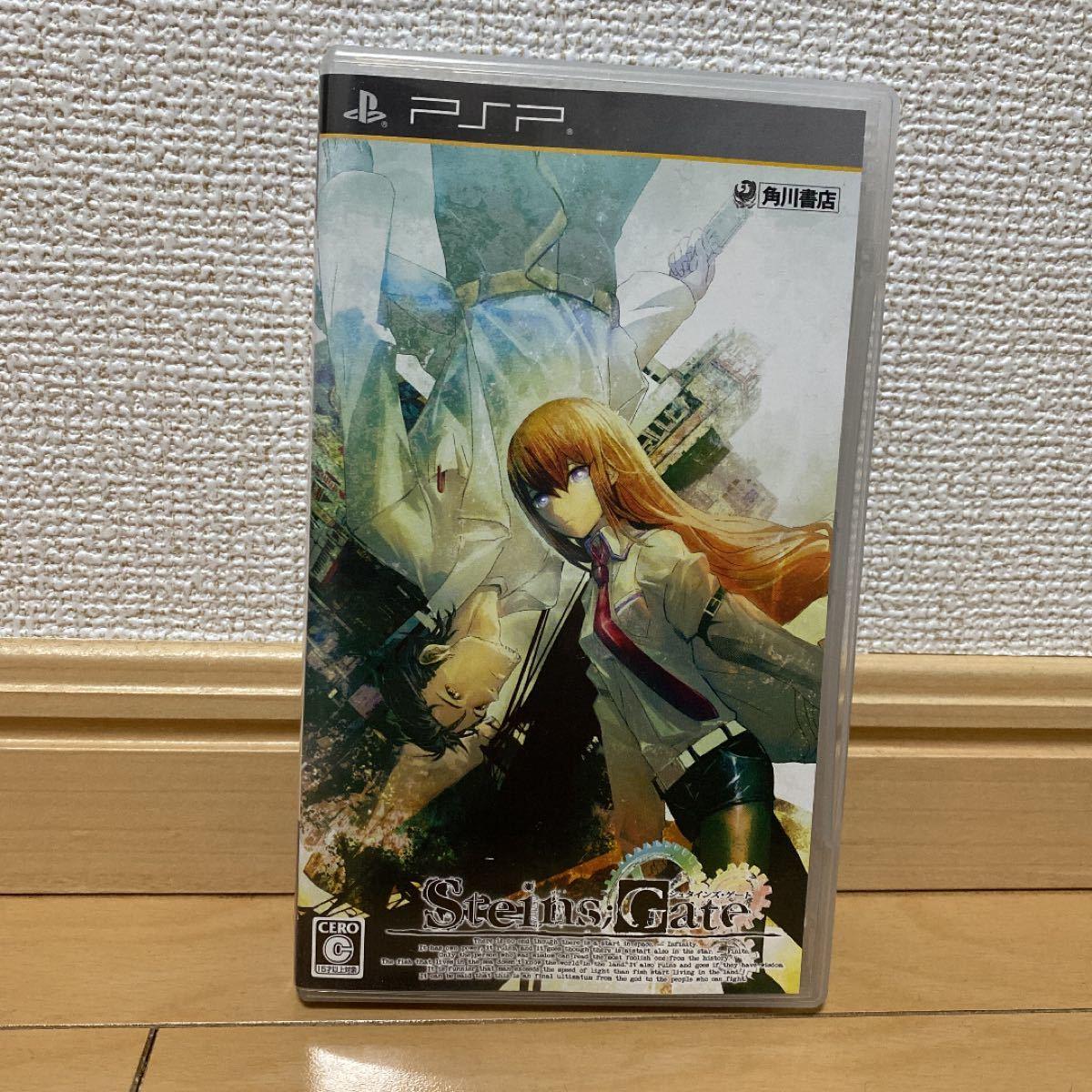 PSP シュタインズゲート PSPソフト