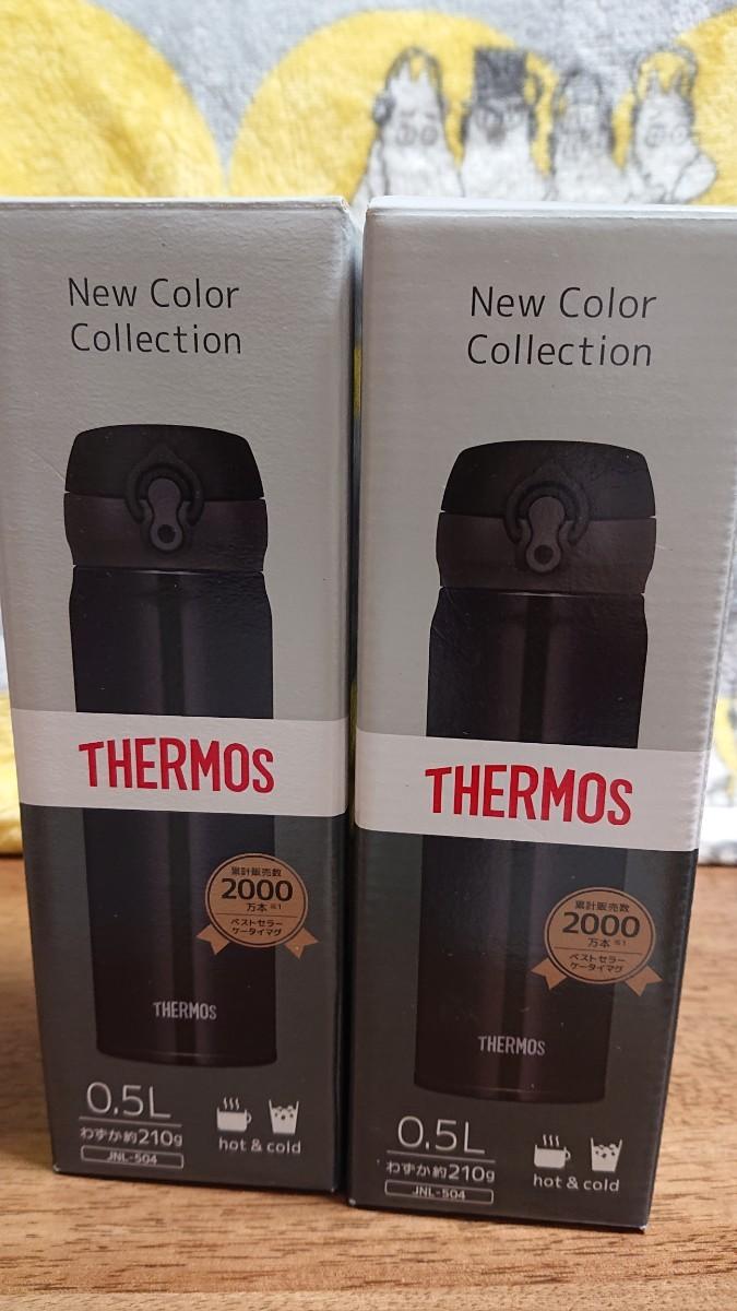 サーモス THERMOS 真空断熱 ケータイ マグ