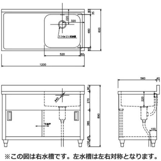 東製作所 1槽水切りキャビネットシンク_画像2