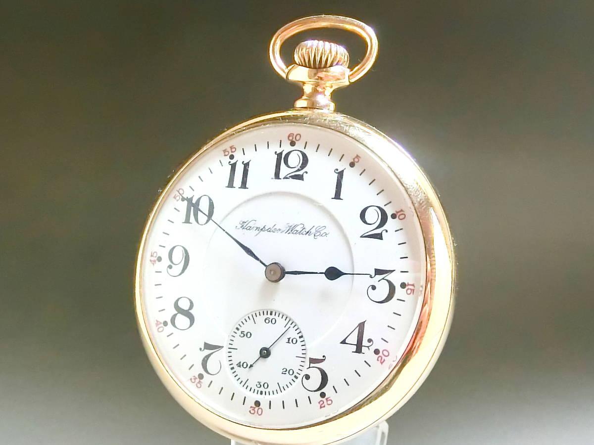 ★アンティーク Hampden ハンプデン★1917年製 ウィリアム・マッキンリー大統領 希少★20年保証 14K 14金(F)★ゼンマイ交換済 懐中時計★