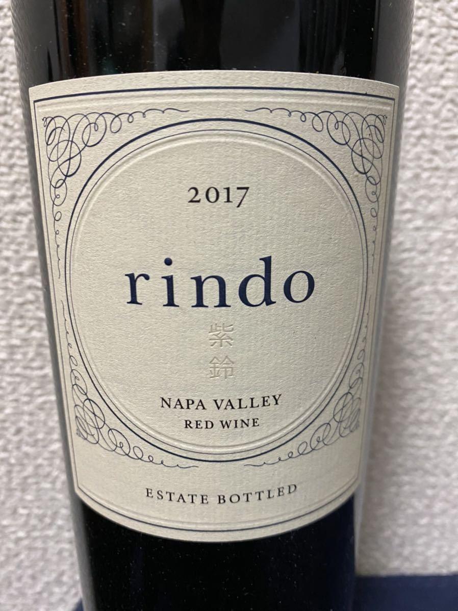 ◎未開封 リンドウ 2017 ケンゾー 750ml 赤ワイン カリフォルニア メルロー カベルネ アメリカ_画像2