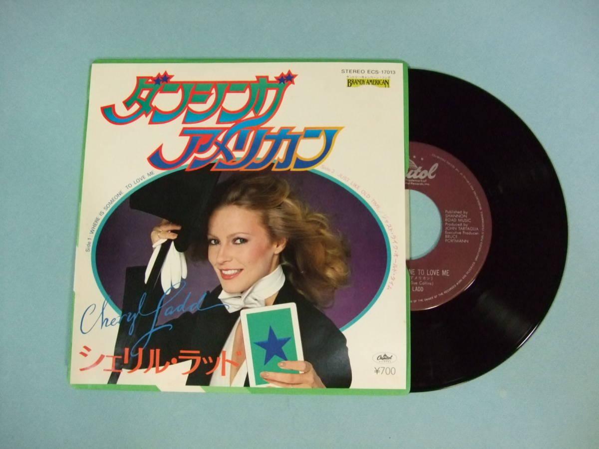 [EP] CHERYL LADD シェリル・ラッド / ダンシング・アメリカン (1980)