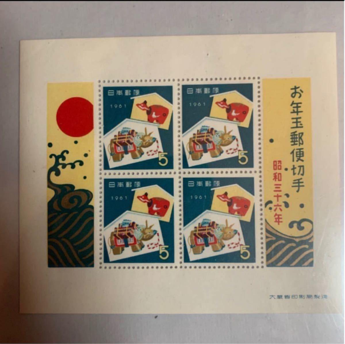 年賀切手 切手 日本切手  1961年 お年玉切手  小型シート 赤べこ