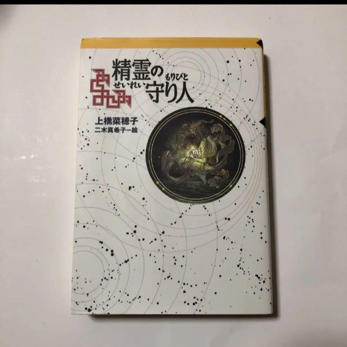 本まとめ売り (バラ売り可能)