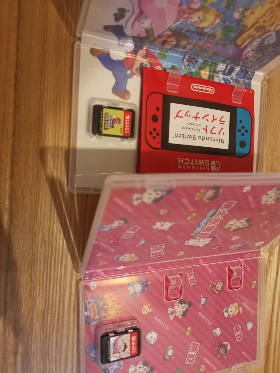 Switch 桃太郎電鉄 と New スーパーマリオブラザーズ U デラックス