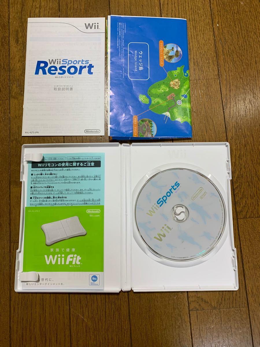 Wiiスポーツリゾート Sports Resort