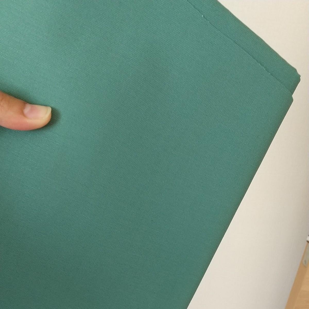 モスグリーン くすみ緑 ツイル生地 1m