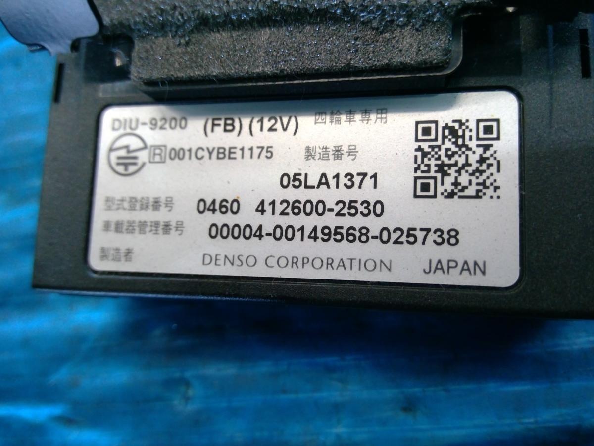 送料:520円 DENSO デンソー アンテナ分離型 ETC車載器 DIU-9200 ハーネス付 作動確認OK 軽四/軽自動車 ワゴンR MH22S から外し_画像3