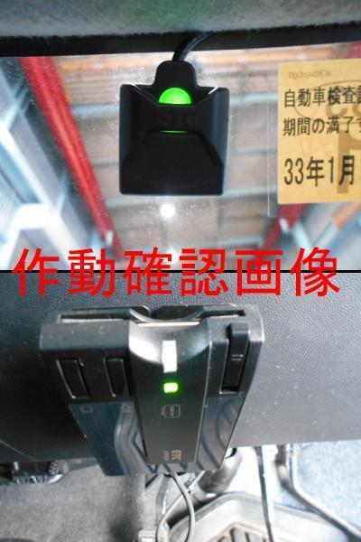 送料:520円 DENSO デンソー アンテナ分離型 ETC車載器 DIU-9200 ハーネス付 作動確認OK 軽四/軽自動車 ワゴンR MH22S から外し_画像5