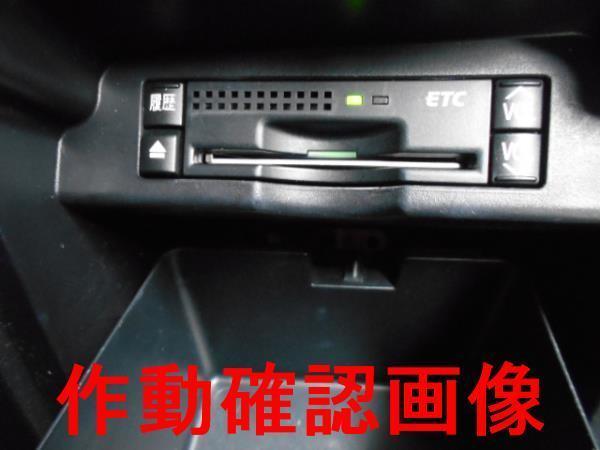 ヴォクシー ノア ZRR70W ZRR75G 70 から外し トヨタ純正OP ビルトイン アンテナ分離型 ETC車載器 DENSO デンソー 86980-50040 作動確認OK_画像5