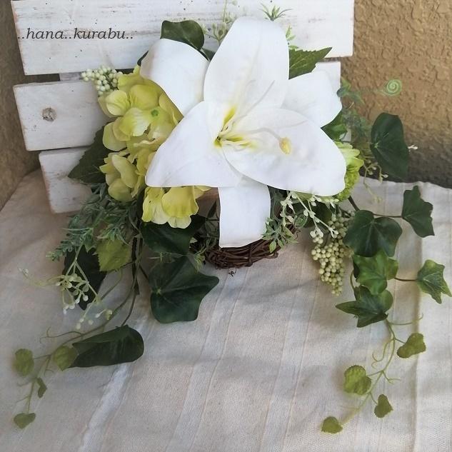 ◆エレガントな大輪のカサブランカのリース◆アーティフィシャルフラワー・造花・壁掛けリース◆花倶楽部_画像8