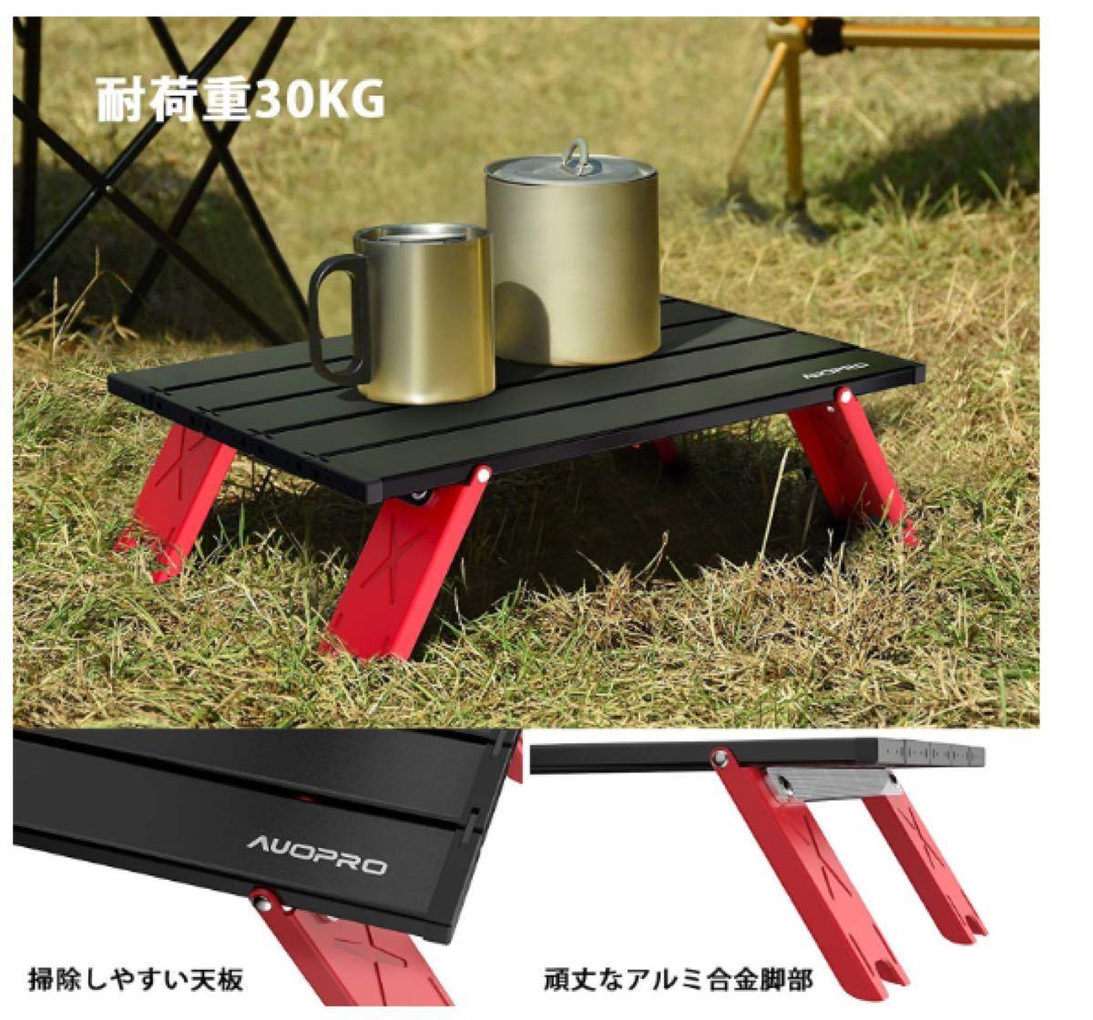キャンプテーブル アルミロールテーブル 折りたたみ式