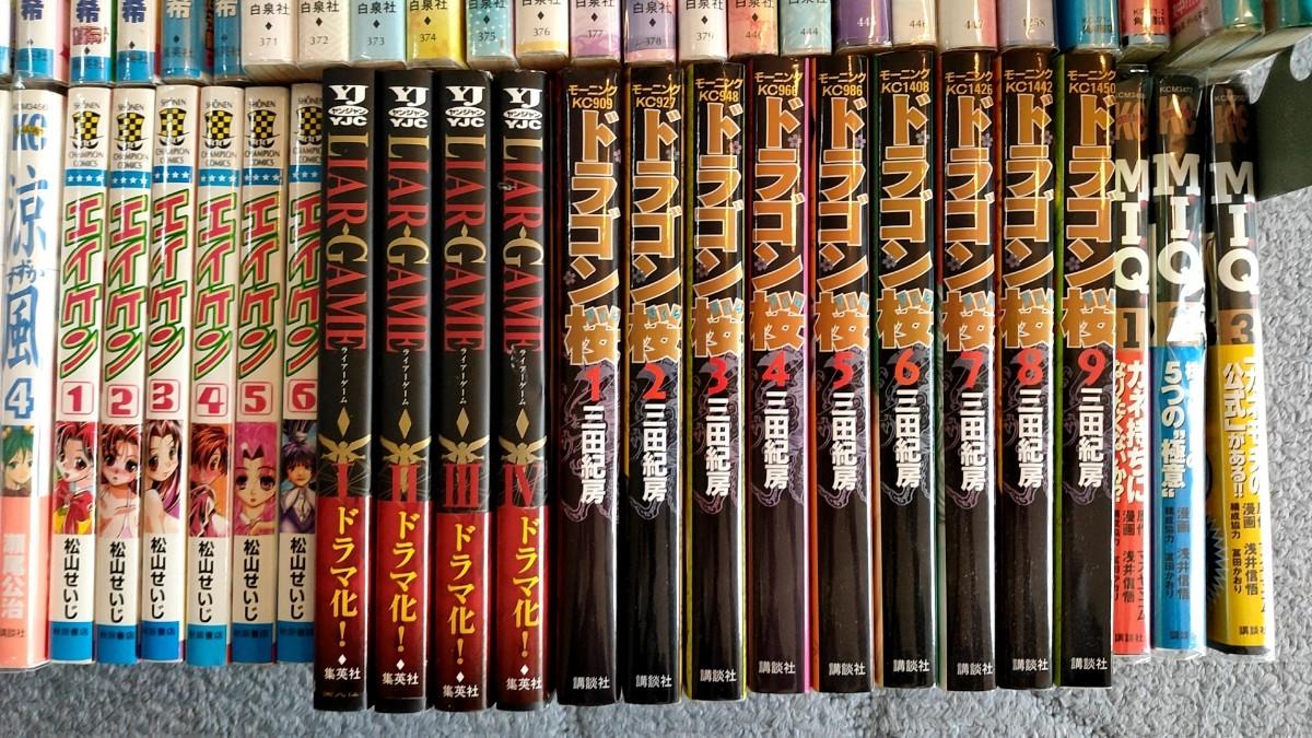 コミック 87冊 まとめ売り セット(いちご100%, ドラゴン桜, 藍より青し, ちょこっとSister など)