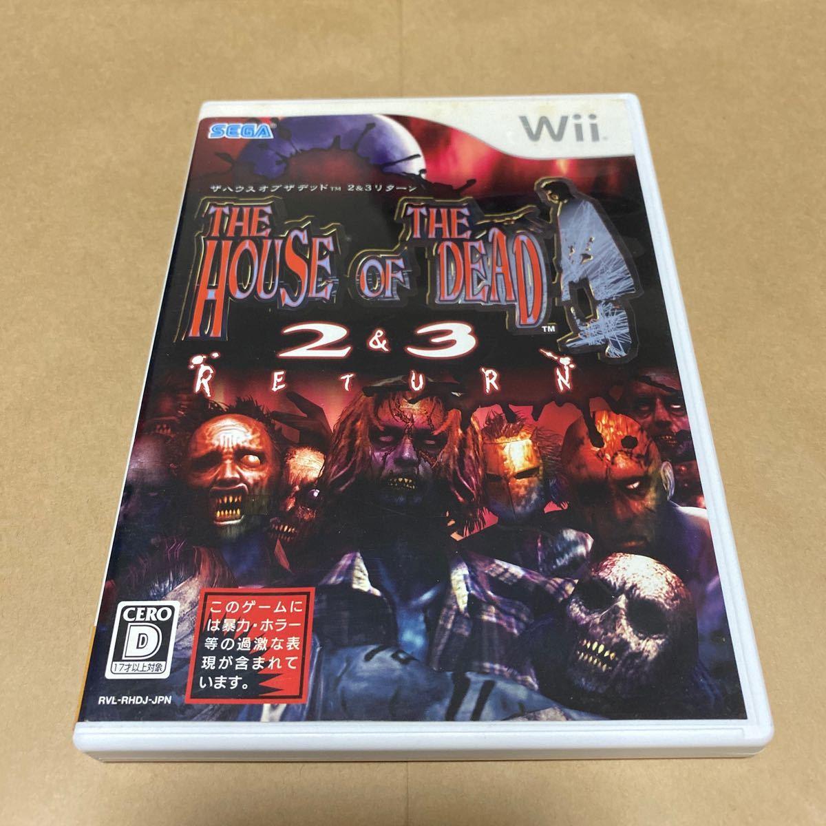 ザ・ハウス・オブ・ザ・デッド2&3 リターン Wii