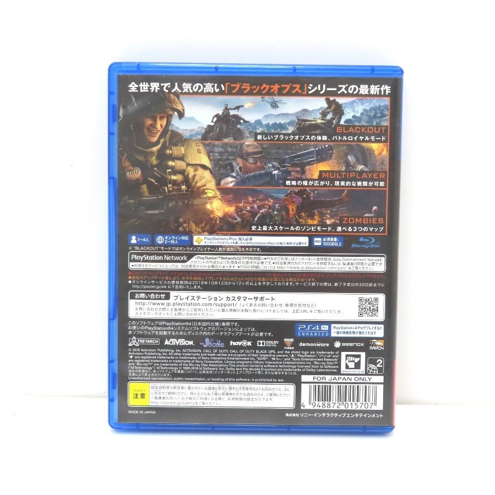 AeH75 ソニー・インタラクティブエンタテインメント PS4 ゲームソフト コール オブ デューティ ブラックオプス 4 中古_画像2