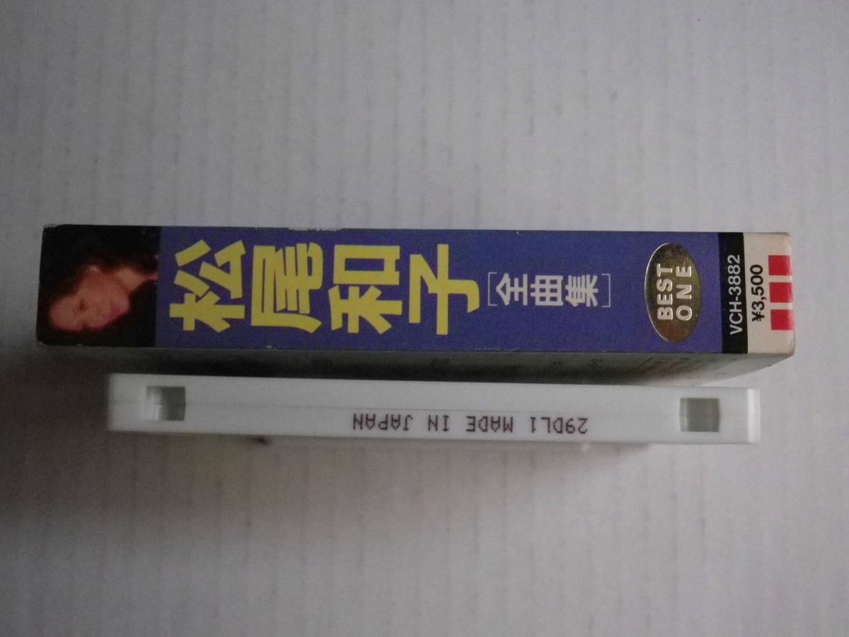 カセット 松尾和子 全曲集 歌詞カード付 Victor VCH-3882 定価3500円 昭和歌謡 フランク永井 中古カセットテープ多数出品中!_画像5