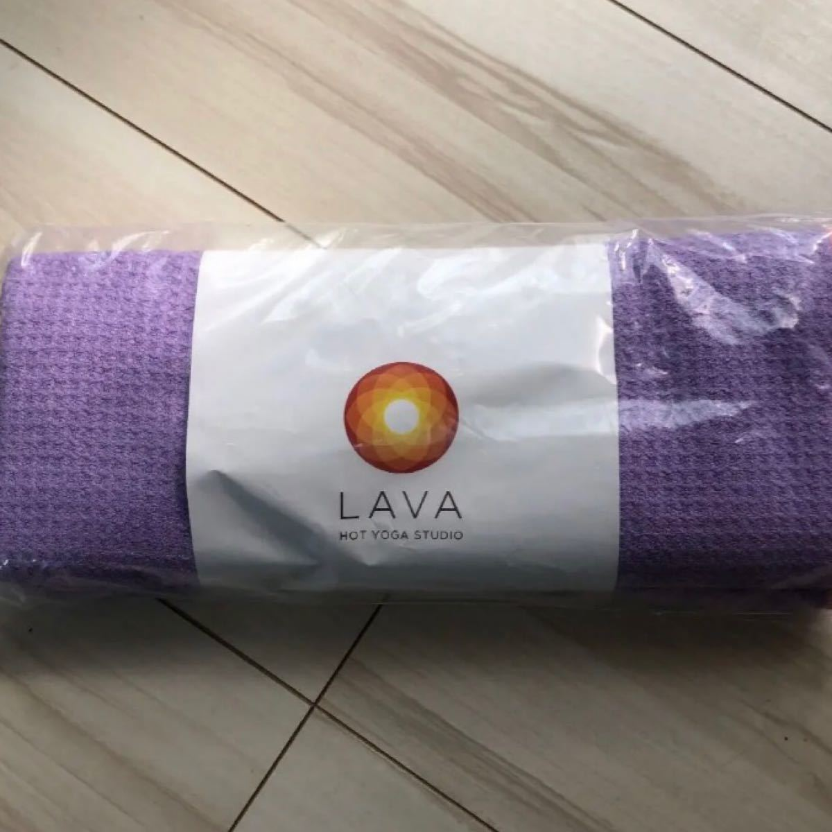 LAVA ヨガラグ未使用ラベンダー
