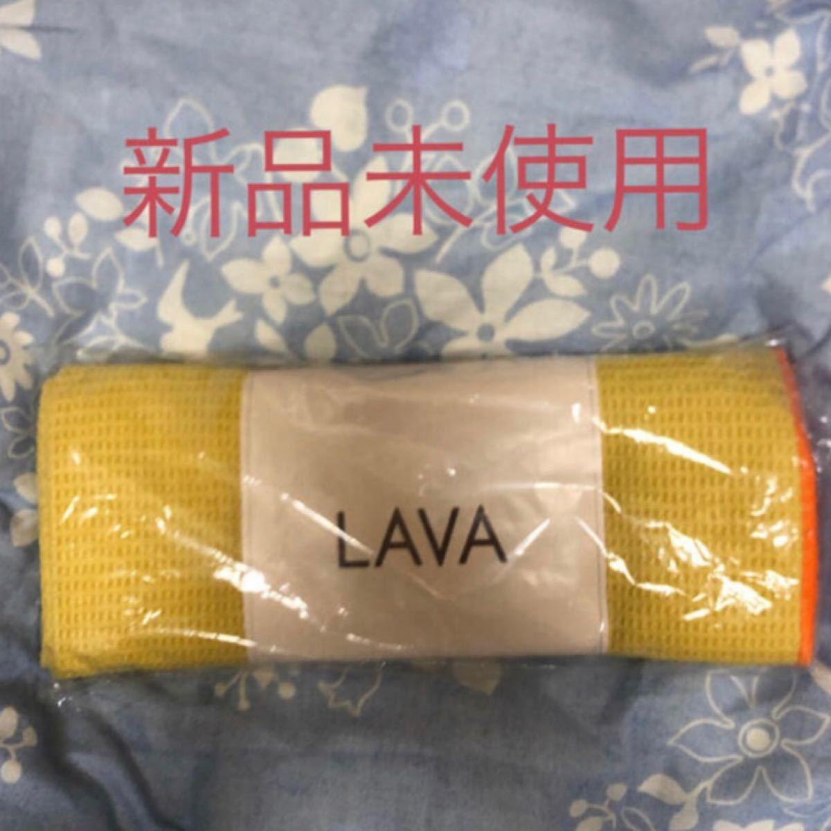 LAVA ヨガラグ未使用イエロー