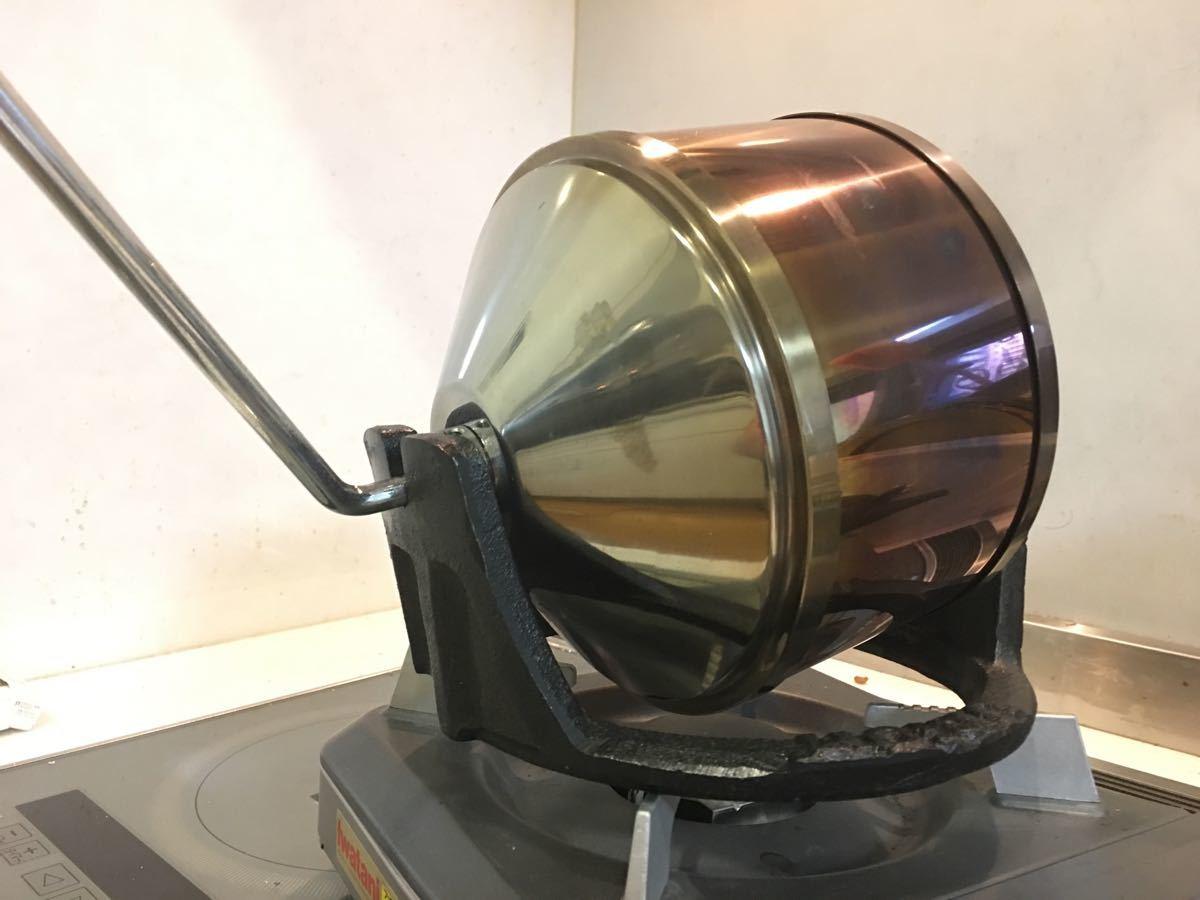 コーヒー豆 パプアニューギニア パラダイスバード(豆又は粉)匿名配送400g