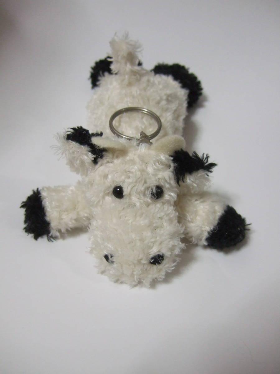 ku... cow .. soft toy