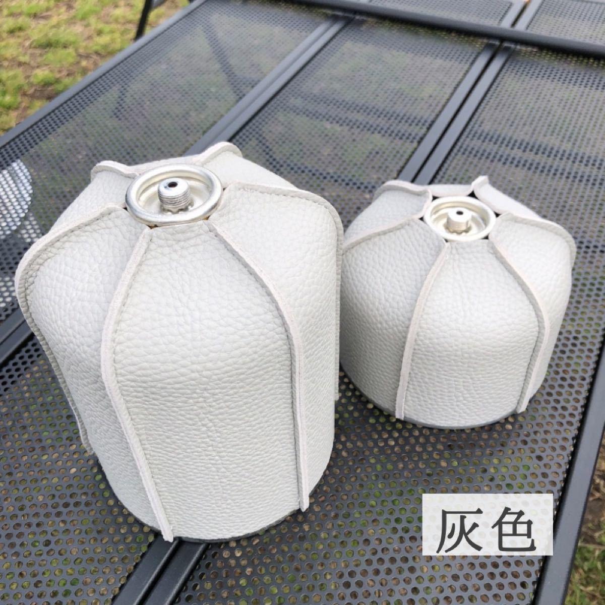 OD缶カバー ロング缶用 450/470/500g 革 アウトドア ガス缶 ケース  ヴィンテージ キャンプ ランタン グレー