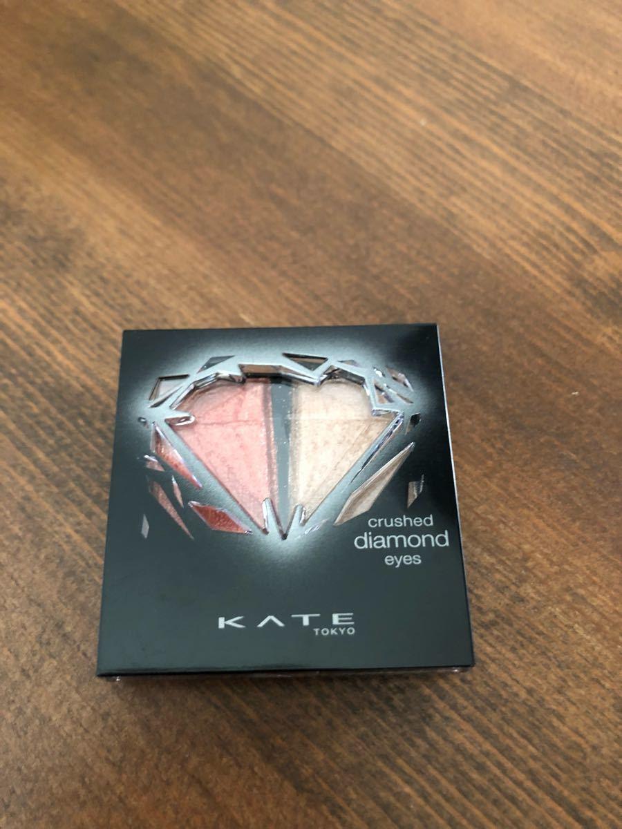 KATE アイシャドウ OR-1 ケイト クラッシュダイヤモンドアイズ