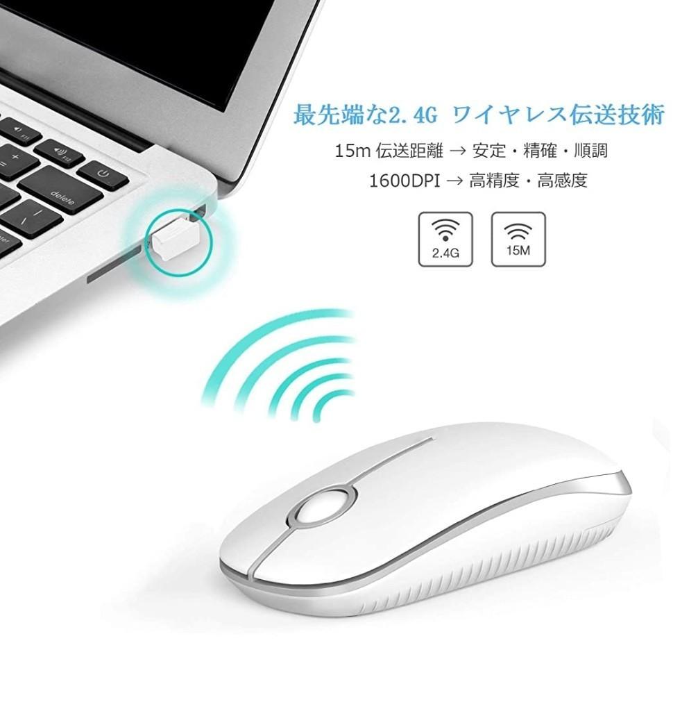 ワイヤレスマウス 無線マウス  薄型 静音 Bluetooth