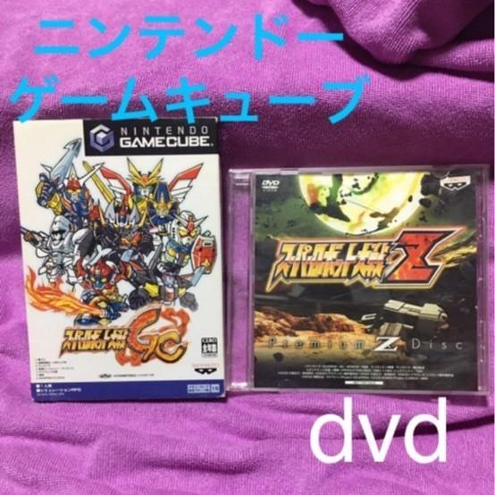 ニンテンドーゲームキューブソフト スーパーロボット大戦Z DVDおまけ