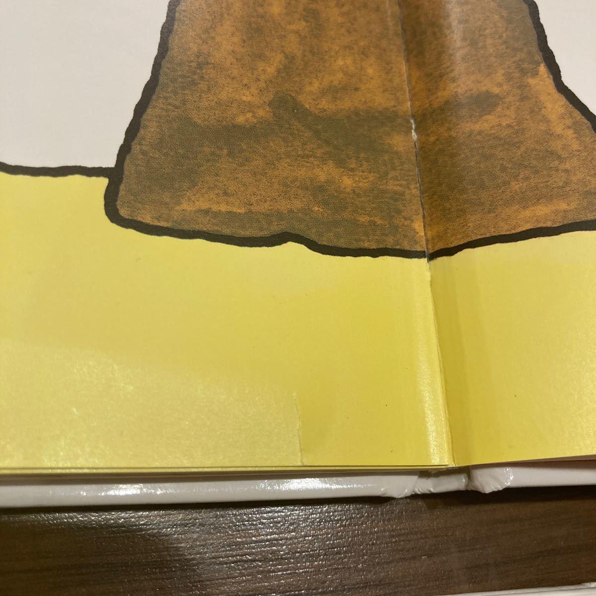 ノンタンあそぼうよ 絵本セット 20冊 ★全21巻(1冊欠品)のんたん キヨノサチコ