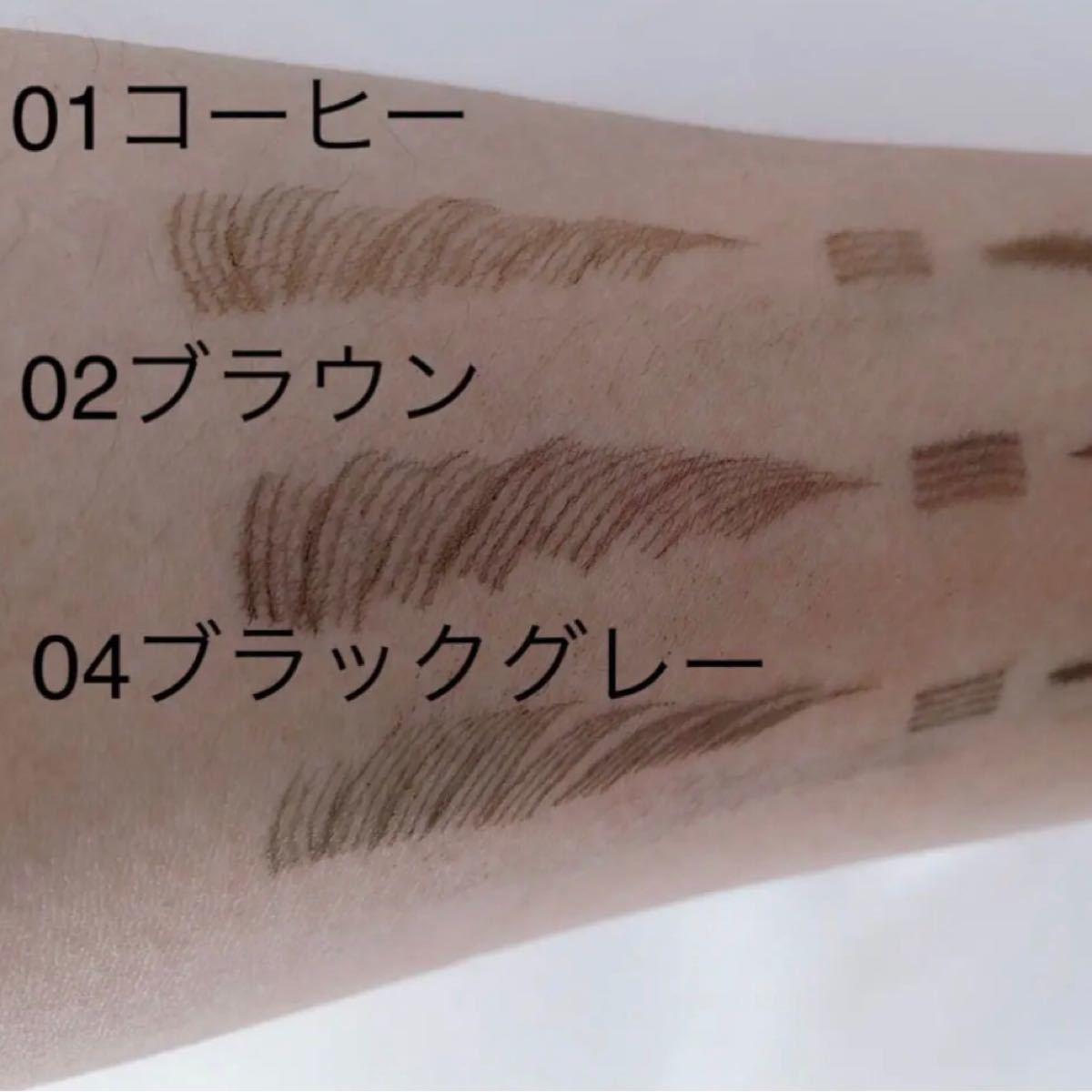 【話題】タトゥーアイブロウ TINT MY 4-TIP BROW ブラウン