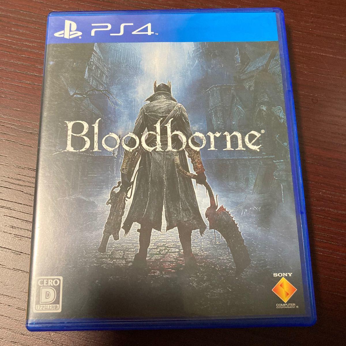 初回限定特典付 PS4 ブラッドボーン